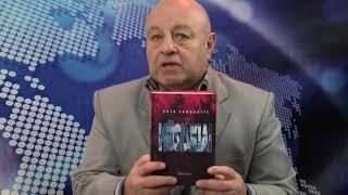 Рута Ванагайте в программе Геннадия Кацова «Пресс-Клуб»