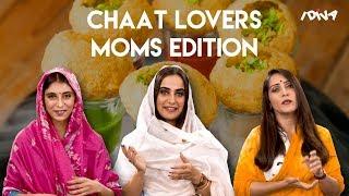 iDIVA | Types Of Golgappa & Chaat Lovers - Moms Edition