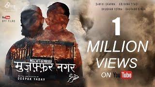 MUZAFFARNAGAR Short Film | Hindu Muslim Unity | Y Deepak