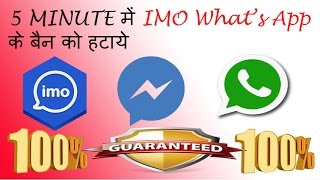 How To Remove Imo What's App And Messenger Banned In Five Minutes [ HINDI / URDU ]