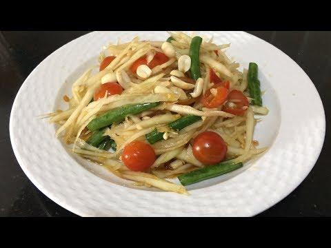 Green Papaya Salad | Thai Som Tum Salad