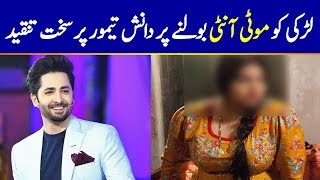 Danish Taimoor Made Fun of OVER WEIGHT Girl | Social Media is now MAD