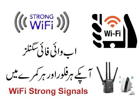 How To Produce Strongest Wifi Signals, High Wifi Signals, Best Wifi Signals Repeater