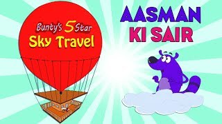 Pyaar Mohabbat Happy Lucky - Ep. 99 | Aasman Ki Sair | Funny Hindi Cartoon Show