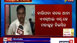 ASI Suspended for thrashing girl while helmet Checking in Baripada - Etv News Odia