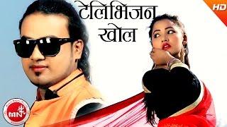 New Nepali Lokdohori Song | Television Khola - Debendra Kunwor & Purnakala BC | Ft.Asha Khadka
