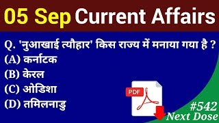 Next Dose #542 | 5 September 2019 Current Affairs | Daily Current Affairs | Current Affairs In Hindi