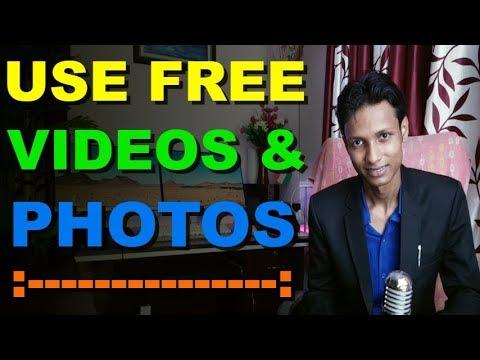 Free Videos & Photos for YouTube - यूट्यूब वीडियो में उपयोग के लिए मुफ्त में फोटो और वीडियो