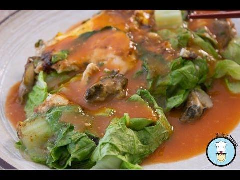 Taiwanese Oyster Omelette - 蚵仔煎 (Hézǐ jiān)