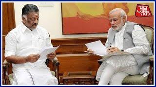 Shatak Aaj Tak: Tamil Nadu, Chief Minister Panneerselvam To Meet PM Narendra Modi