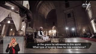 #x202b;أيها المريد| الحبيب علي الجفري يوضح المراتب الثلاثة للشوق#x202c;lrm;