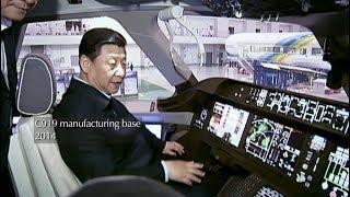 Amazing China: Major Projects Showcase China