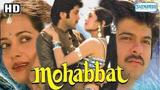 Mohabbat 1985 (hd & Eng Subs) - Hindi Full Movie - Anil Kapoor, Vijeta Pandit - Superhit 80