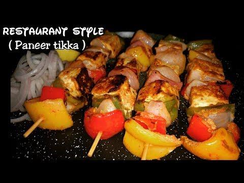 Paneer Tikka Recipe|Restaurant Style Paneer Tikka without oven,without tandoor|Paneer tikka on tawa|