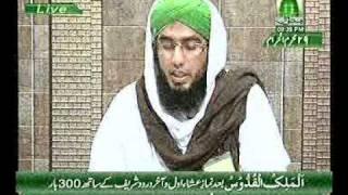 Job Wazifa