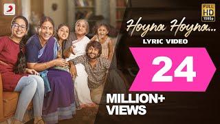 Gangleader - Hoyna Hoyna Telugu Lyric | Nani | Anirudh | Vikram K Kumar