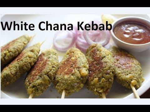 ऐसे बनाओगे कबाब तो खाते  रह जाओगे White Chana/chickpea kabab by Raks HomeKitchen