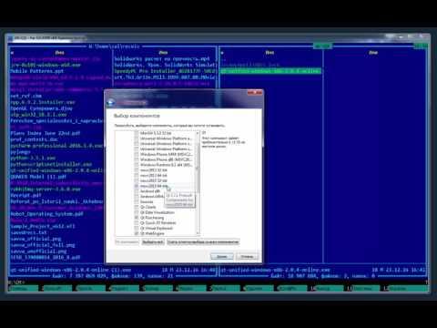 Установка Qt Windows