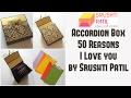 Accordion box Tutorial (50 Reasons I Love you) by Srushti Patil