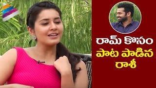 Raashi Khanna Sings a Song for Ram | Hyper Latest Telugu Movie Interview | Telugu Filmnagar