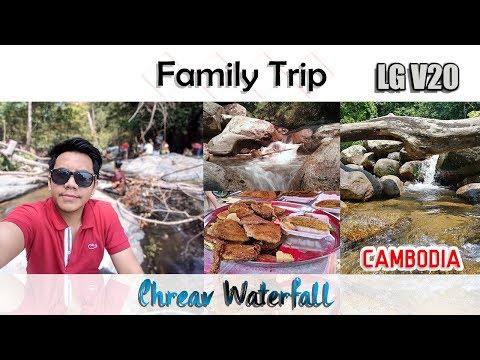 Family Trip with LG V20 - LG V20 Video Camera Preview