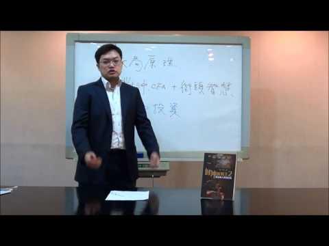 New book introduction - (1) WeChat ID : fredfredww   (2) Facebook : www.facebook.com/fredfredww