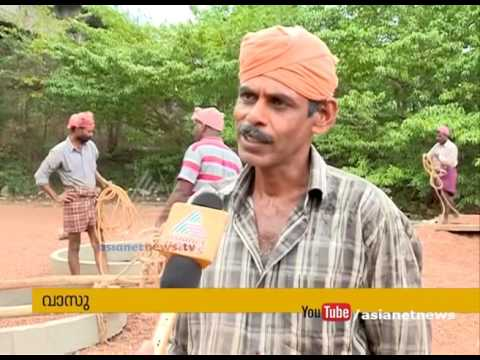 Kasargod in threat of Water Scarcity