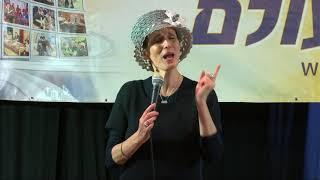 חודש אלול: לפתוח את כל השערים - הרבנית ימימה מזרחי (עם כתוביות בעברית) HD