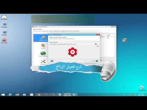 Mr.How to install   nero 2015