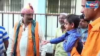 Khandesh Ke Bajrangi Bhaijaan Chotu , Sultan , Hakeem ,Comedy | Chotu Ki Comedy Video