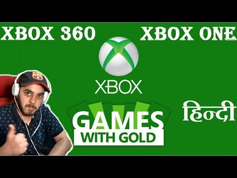 Xbox Live GOLD Free games for JUNE 2018, Xbox one + 360  | HINDI |