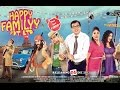 Download Happy Familyy Pvt Ltd Full Movie | Gujrati Movie | Rajeev Mehta, Sonia Shah, Vrajesh Hirjee MP3,3GP,MP4
