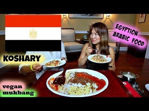 ARABIC FOOD • koshary كشري • Mukbang & Recipe