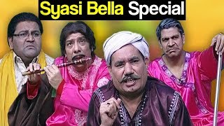 Khabardar Aftab Iqbal 4 January 2018 - Syasi Bella Special - Express News
