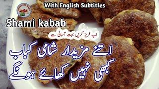 Shami Kabab Recipe - How To Make Shami Kabab with Beef - kitchen with Shazia