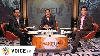 Wake Up Thailand 4 ธันวาคม 2562