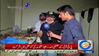 Punjab food authority Multan | Reporter