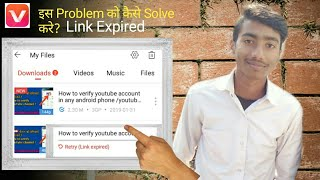 how to Retry failed   Vadmate download failed Problem