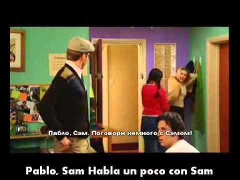 Learn Spanish with Extra en español Ep1 Spanish subtitles by Spanish Tutors Hong Kong