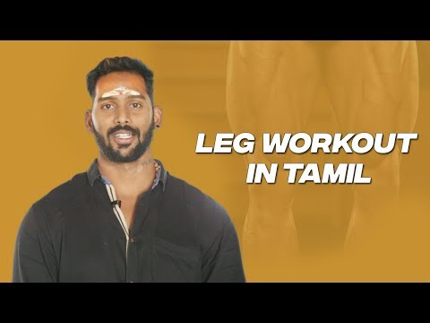 Complete Leg workout for mass (Tamil) | Best Traditional Leg workout | Hulk fitness studio