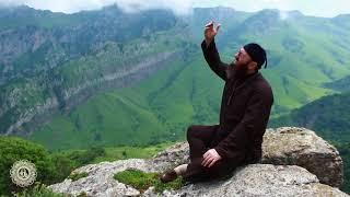 Шейх Адам Шахидов - Размышление над творениями Всевышнего Аллаха.