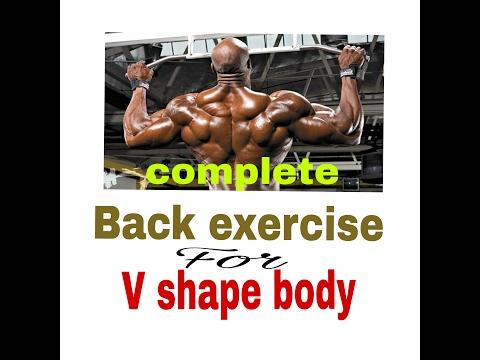 Complete back exercise for V shape body