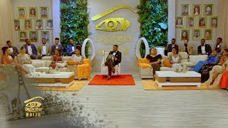 Cee-C and Tobi On Their Explosive Affair | Big Brother Naija Reunion | Africa Magic