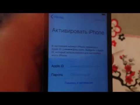 iPhone 4s Icloud Blocked 2