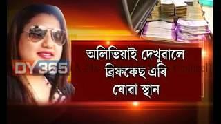 Olivia Dutta Choudhury || IndusInd Bank || Profile