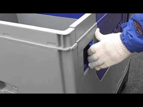 Horen Plastic - Foldable Large Container (FLC)