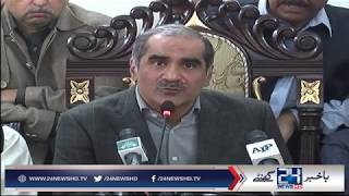 Dont let down each others for Politics says Saad Rafique