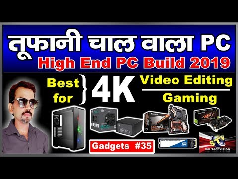High End PC Build for 4K Video Editing and Gaming Full Details with Price in Hindi #35