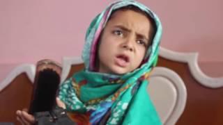 Ghareb pa kor ka hm tabah de/pashto funny video/NaeemAwRameez