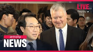ARIRANG NEWS [FULL]: U.S. takes actions against China over Hong Kong national security legislation